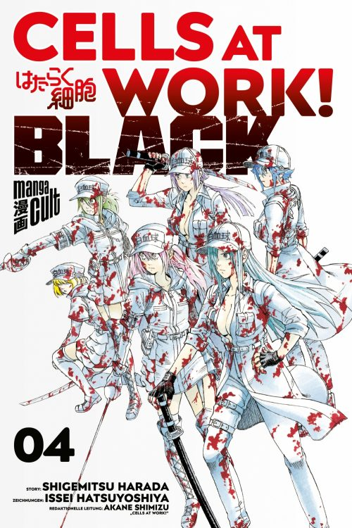 Cells at Work! Black 04