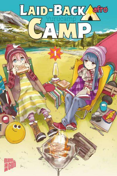 LAID-BACK CAMP 1